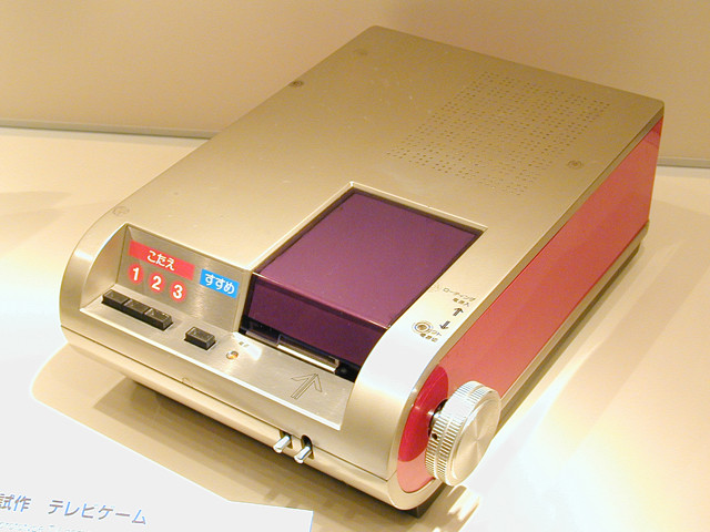 Sony FINALLY Releases Their 1970's Console Prototype