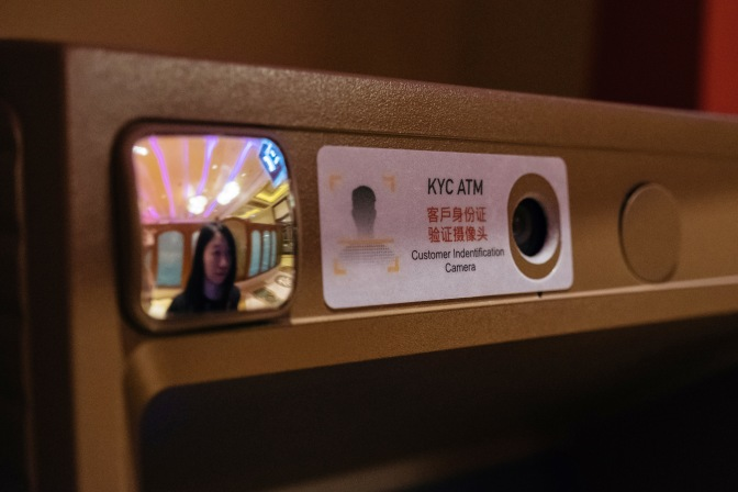 These New ATMs in Macau REQUIRE You to Show Your Face to Use Them…