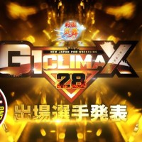The Blocks For New Japan Pro Wrestling's 2018 G1 Climax Tournament Have Been Announced...